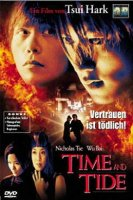 Time and Tide - von Tsui Hark - DVD