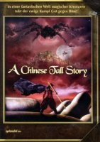 A Chinese Tall Story - DVD