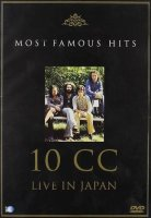 10 CC - Live In Japan - DVD
