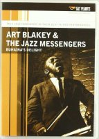 Art Blakey And The Jazz Messengers - Buhainas Delight - DVD
