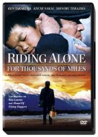 Riding Alone for Thousands of Miles - DVD