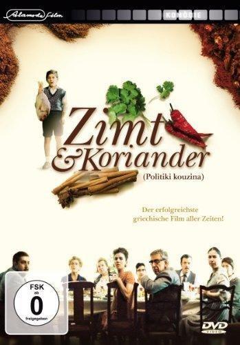 Zimt und Koriander - DVD