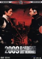 2009 - Lost Memories - Special Edition - 2 DVDs