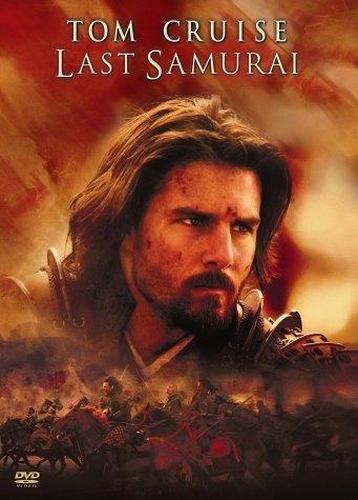 Last Samurai - Special Edition - Tom Cruise - 2 DVDs